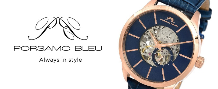 Porsamo Bleu at Evine - Always in style  - Porsamo Bleu Men's 45mm Cassius Automatic Rose-tone Skeletonized Dial Navy Blue Leather Strap Watch - 657-587