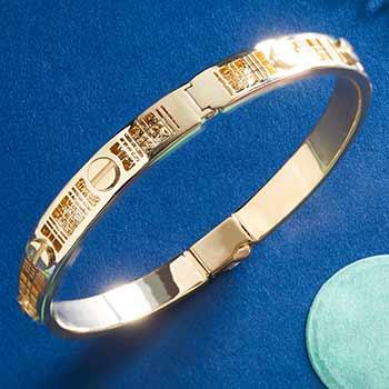 197-407 Stefano Oro Plaid Ricami 14K Gold 6.75 Screw Studded Hinge Bangle Bracelet